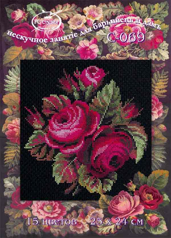 Вышивка красные цветы на черном фоне 98