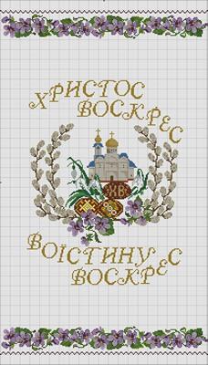 Схемы вышивки русские мотивы